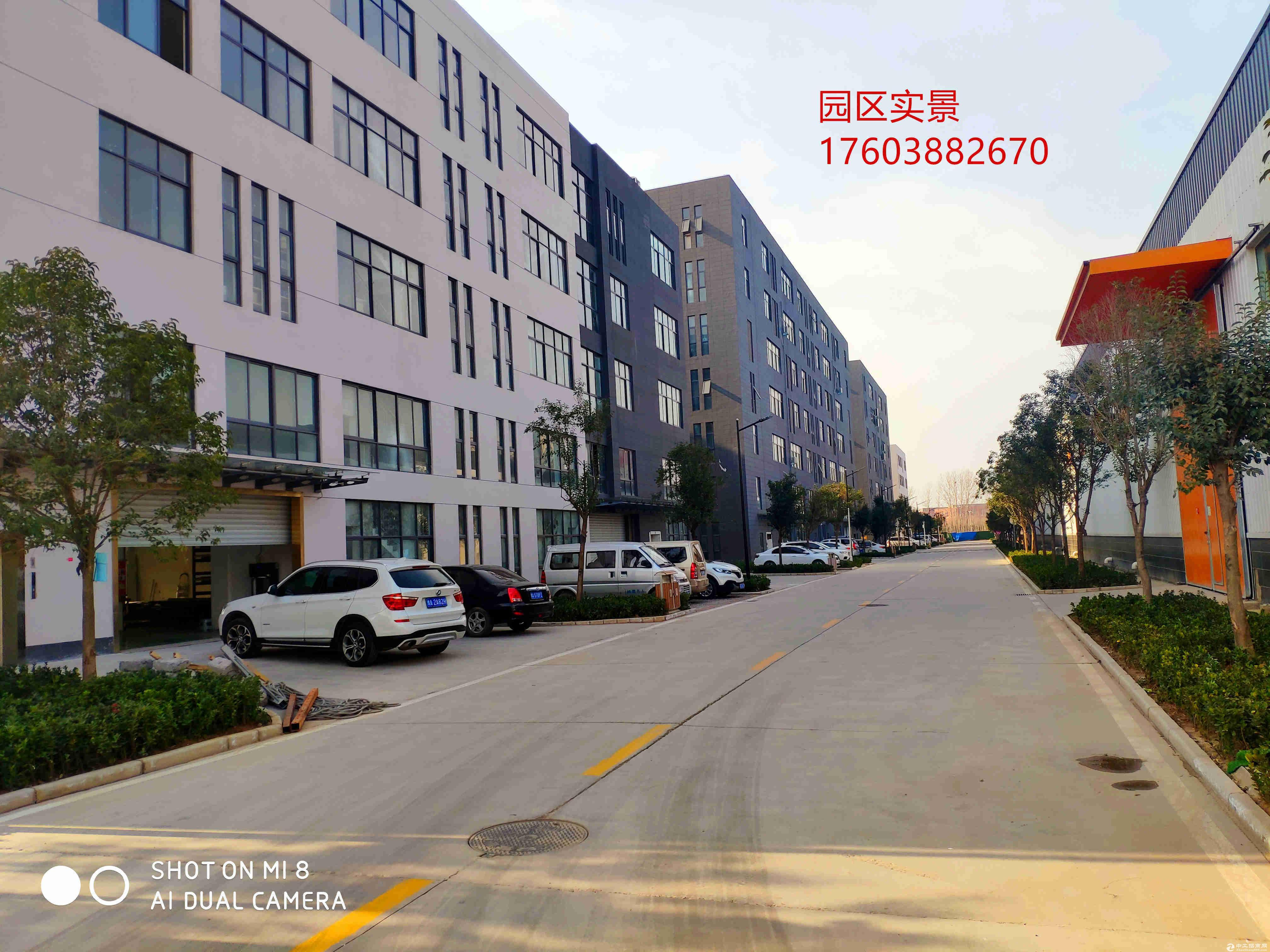 500-3000平厂房出售 可生产可环评可贷款 周边配套齐全-图3
