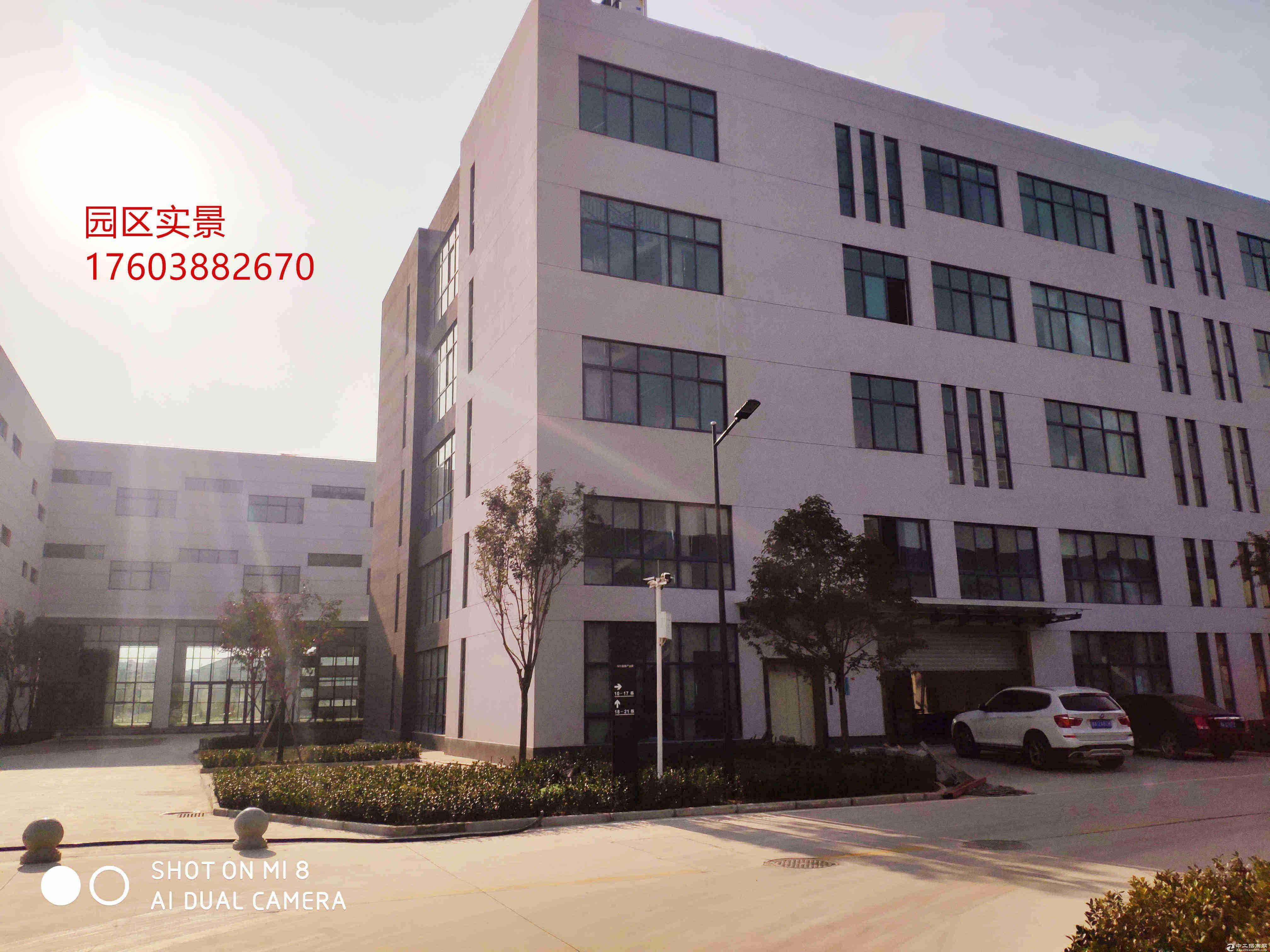 500-3000平厂房出售 可生产可环评可贷款 周边配套齐全-图4