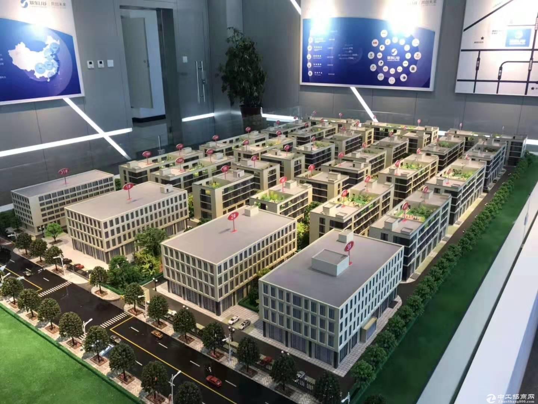 火热招商河北保定联东U谷产业园出售厂房