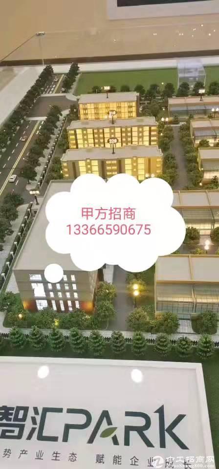 北京市出租正规园区700-600平米框架可注册环评厂房