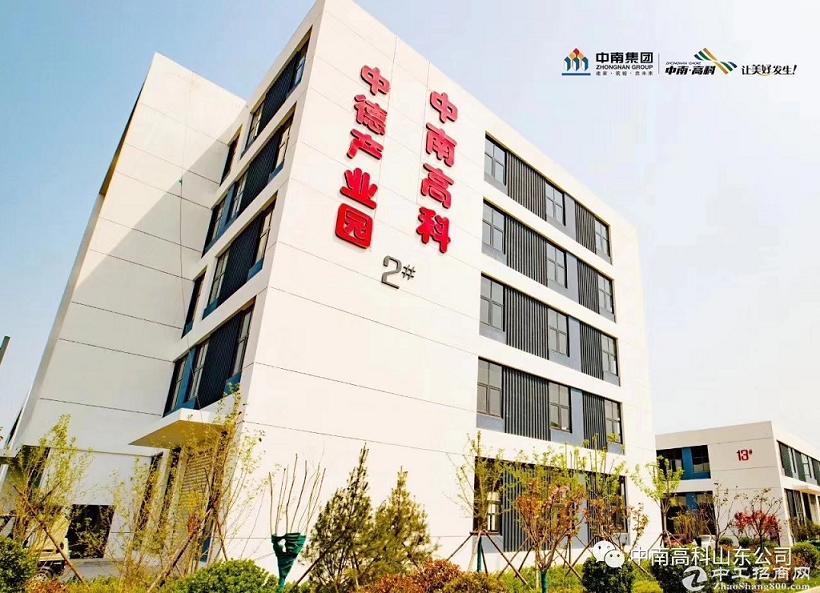 济南市天桥区50年产权【标准厂房】出售,大环评,可贷款-图3