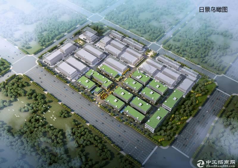 出售邯郸市大产权厂房,带证件转让