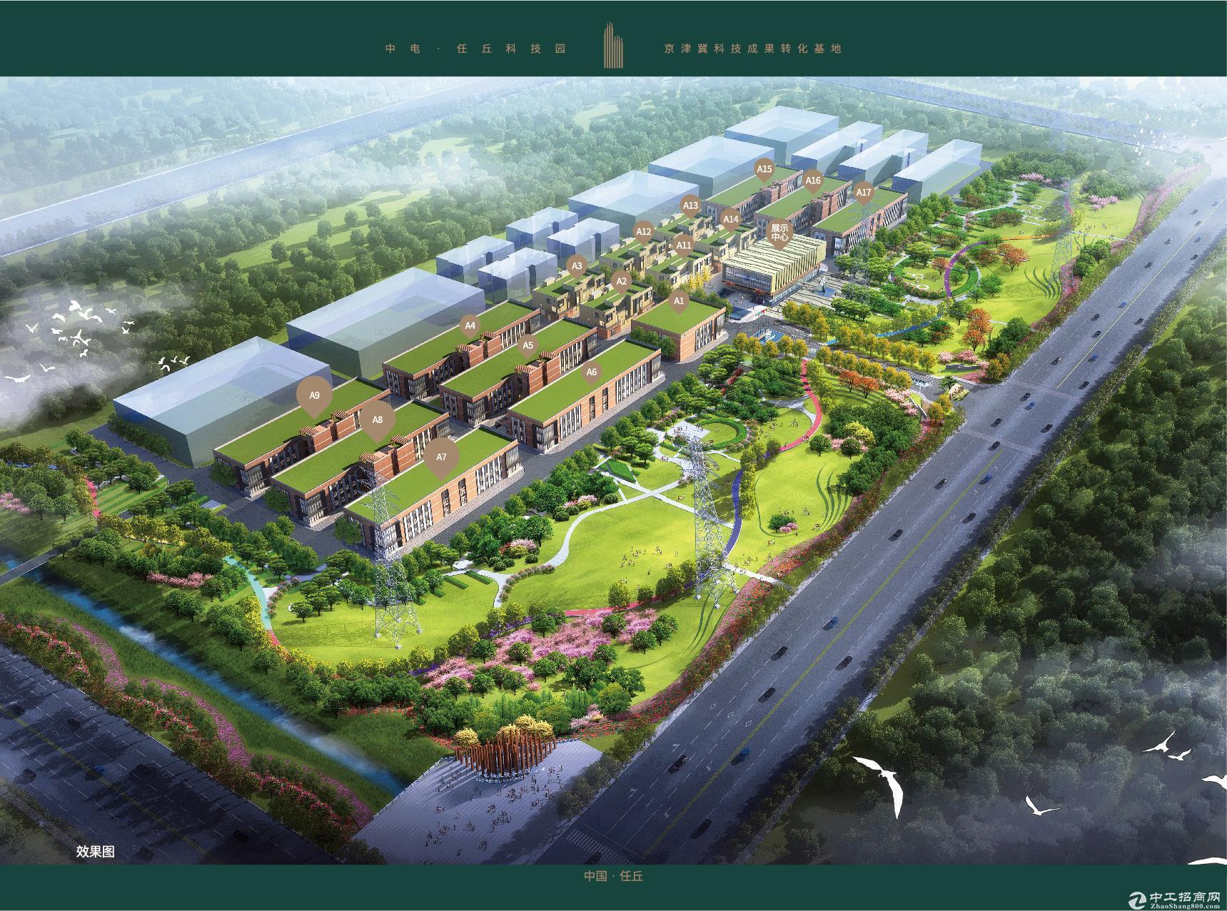 京津冀区域开发区科技园两层独栋厂房出售