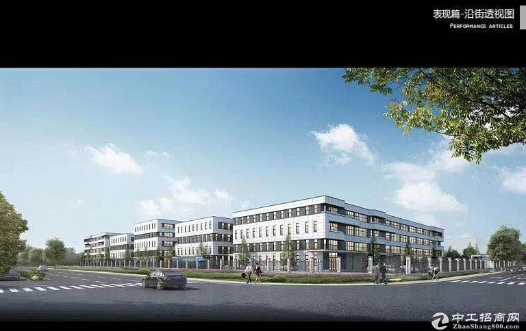 厂房开发商直售50年产权标准厂房1788平-2950平