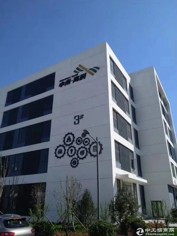 【永清开发区】600-7500m²产办一体标准厂房