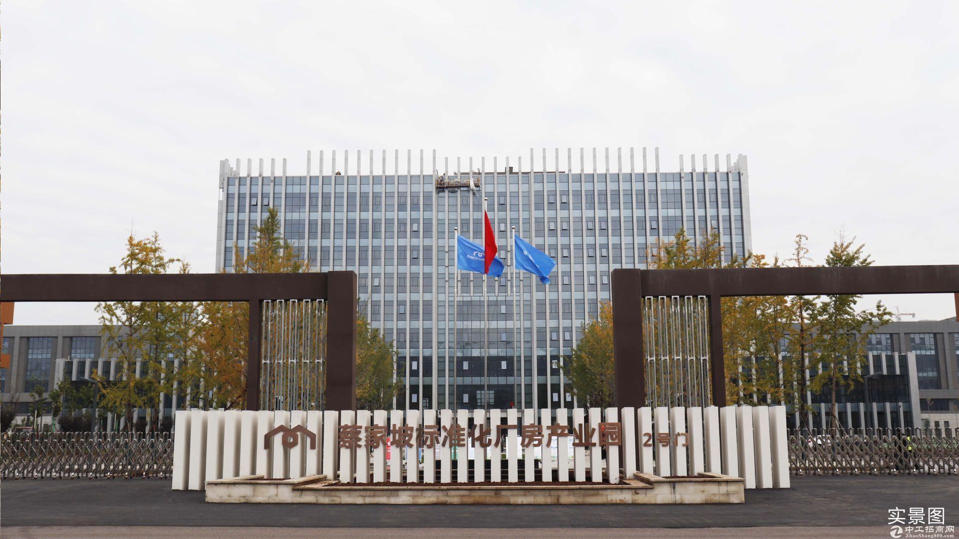 蔡家坡百万平米标准化厂房现房招商图片4
