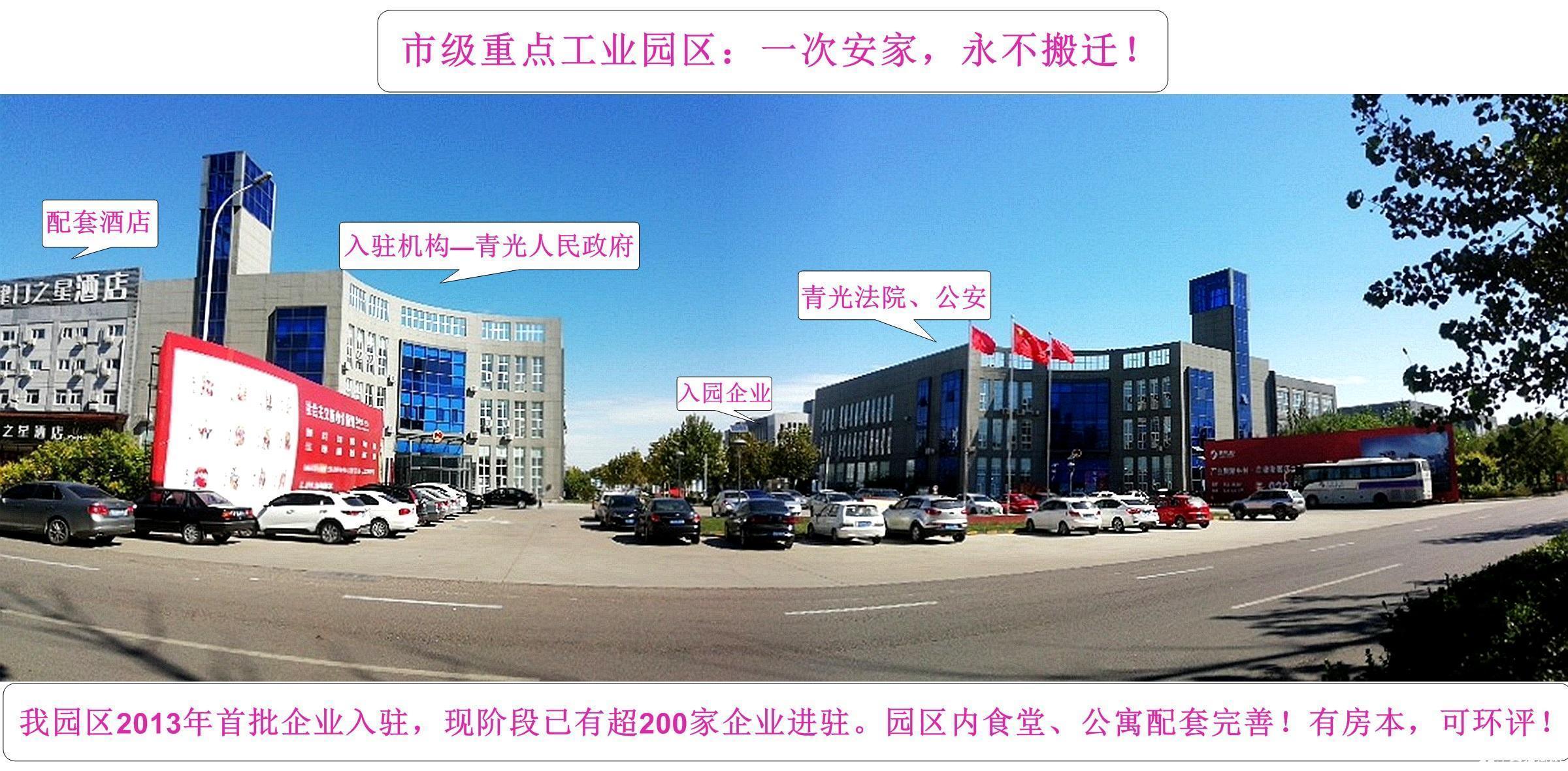 联东集团 专业运营产业园区30年 您想要的我们都要 欢迎咨询