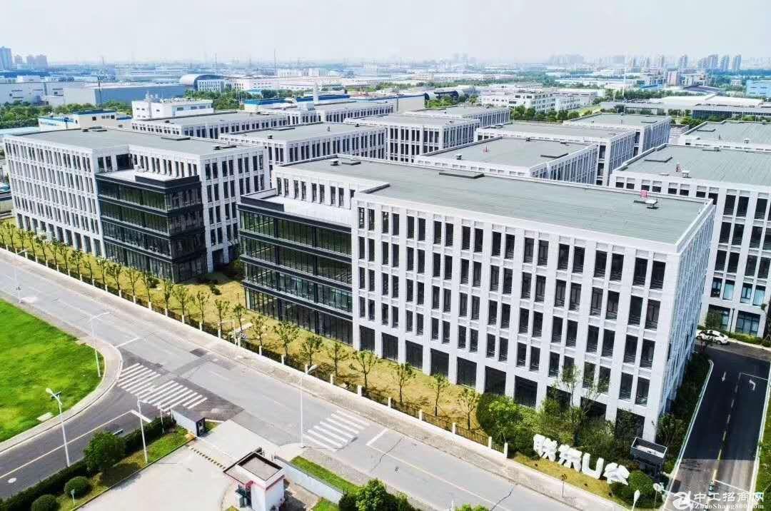【联东U谷】经开区 50年产权 国有土地厂房 即将开盘