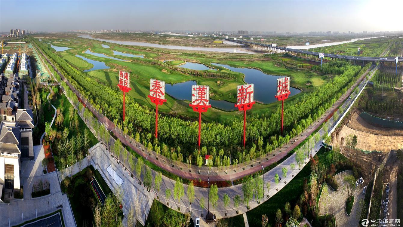 秦汉新城核心区域厂房出售,50年产权低首付