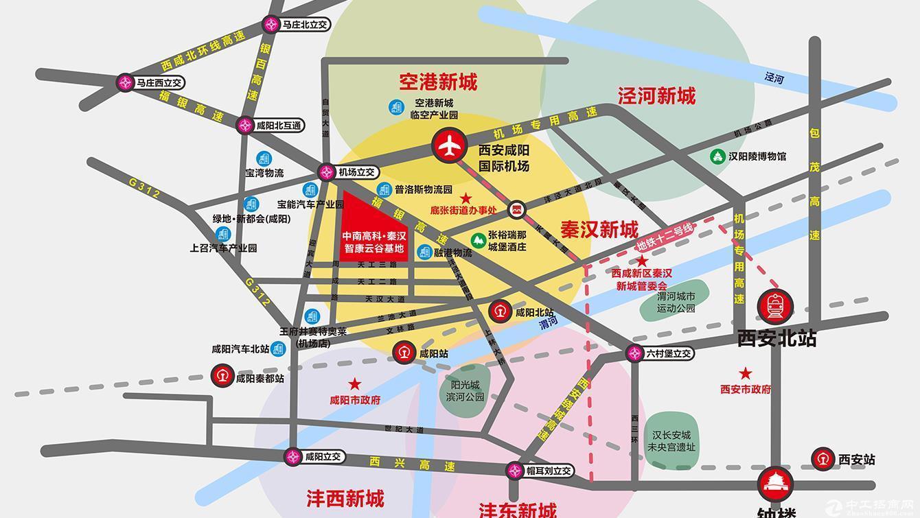 秦汉新城核心区域厂房出售,50年产权低首付图片3