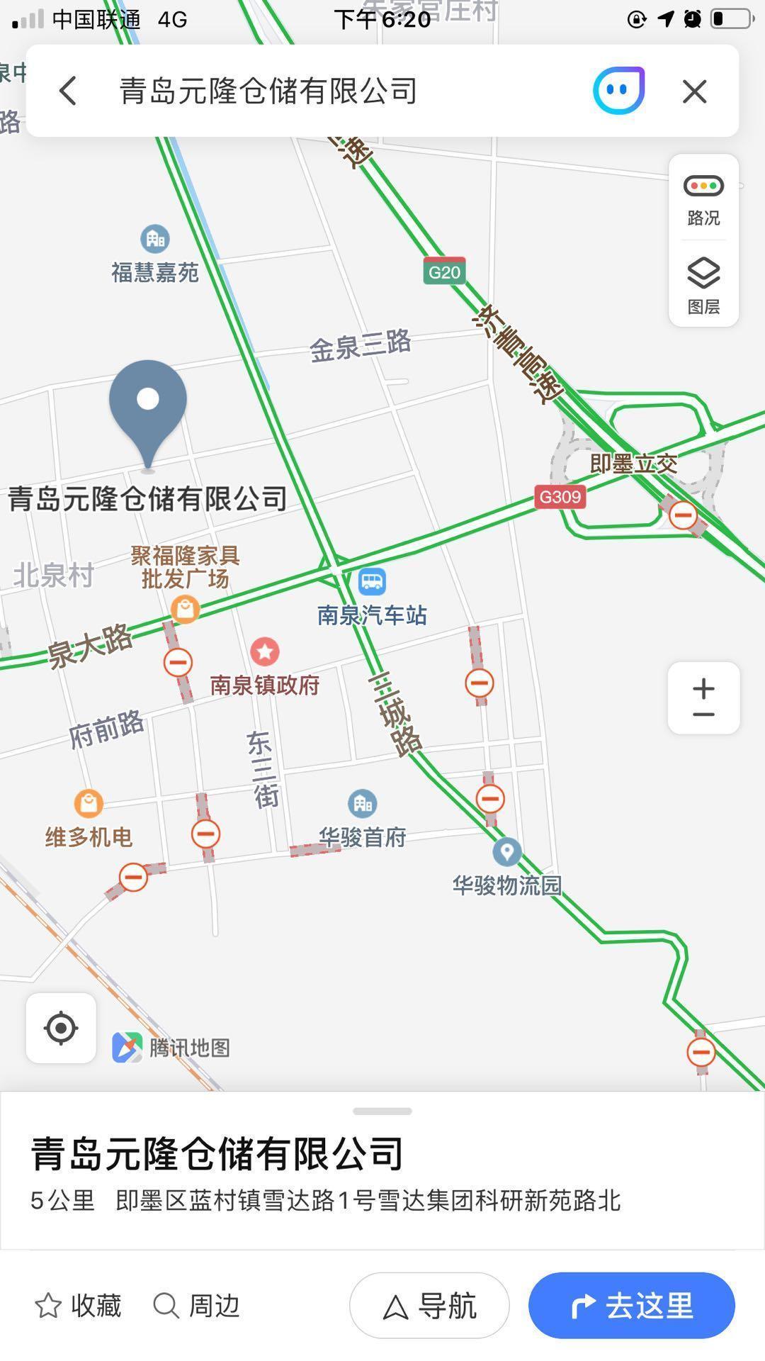 青岛即墨5000平米仓库出租,可分租,紧临高速和物流园图片12