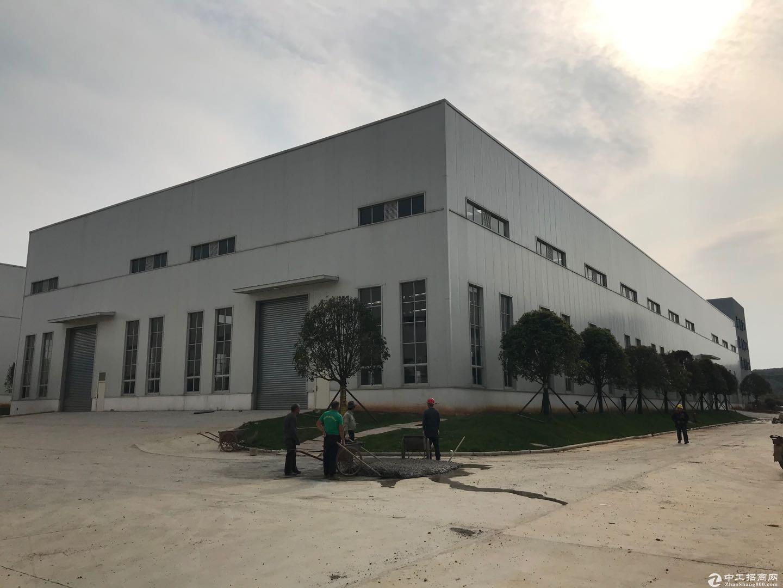 划时代 数据化 品优质 大永州 经开区 产业园