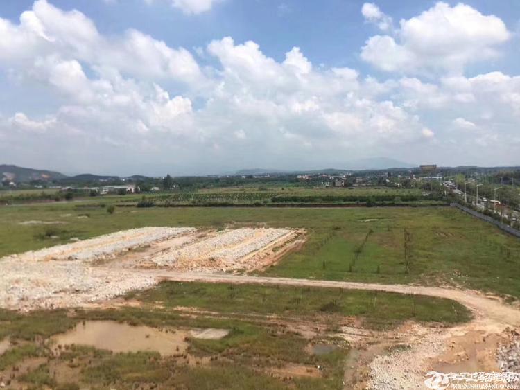 江夏区35亩工业用地转让,三通一平