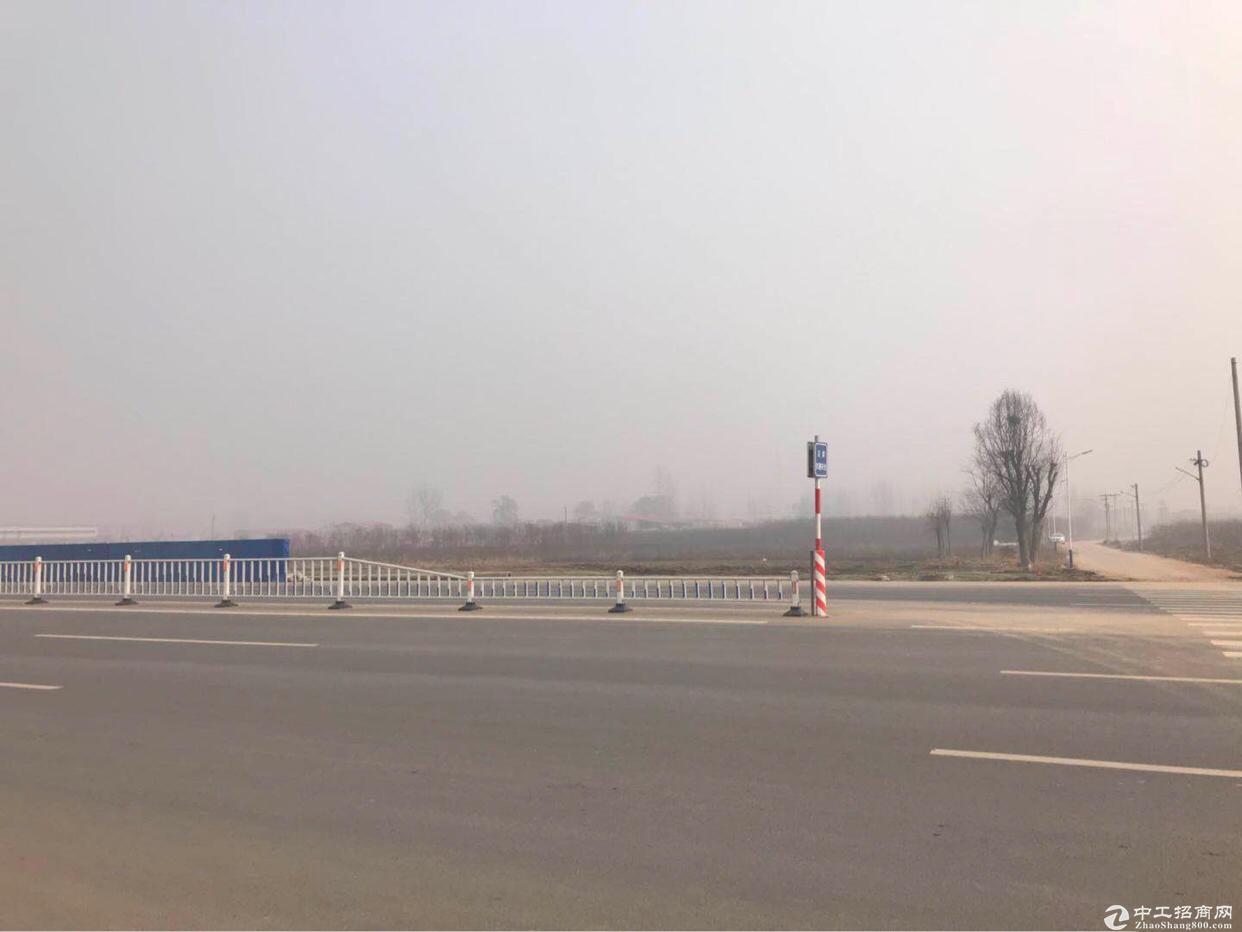 新郑郭店,国有工业用地出售,20亩起,政策优惠!