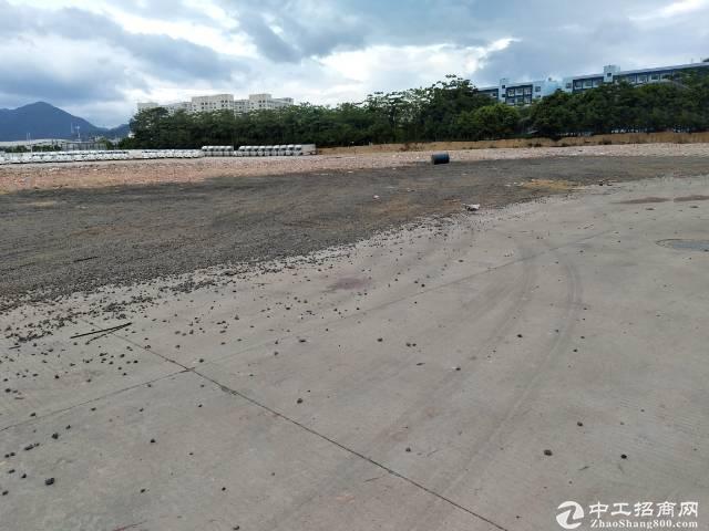 邢台县城东侧,紧邻106国道,工业地皮出售,10亩起!