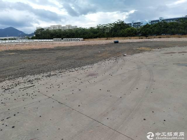 泾阳县城东北部,工业土地出售,20亩起,三通一平