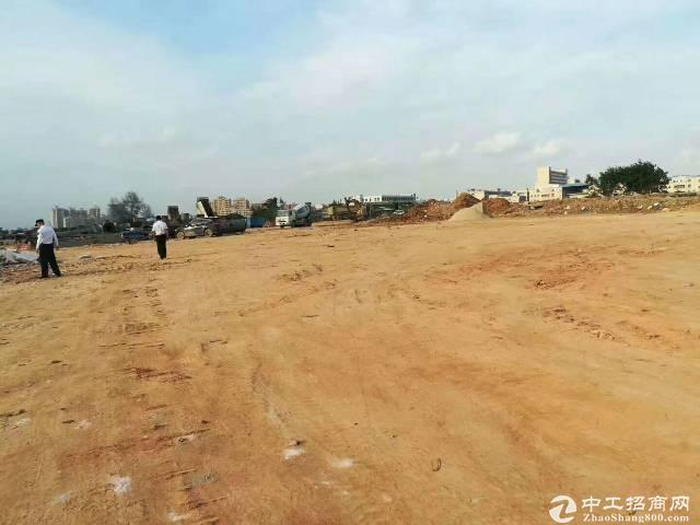 南京江宁湖熟,40亩国有工业地皮出售,土地平整