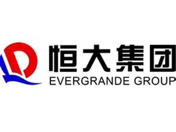 恒大地产重心倾斜 注册地已由广州迁入深圳