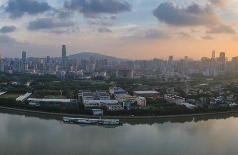 《广州市土地利用第十三个五年规划(2016-2020年)》实施