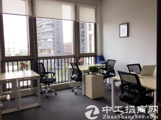 华强北办公室出租,即租即用正规办公,手续简洁方便