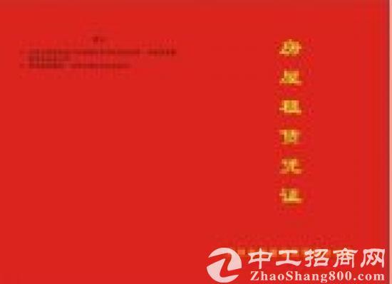 深圳福田口岸高档注册地址两年低至500元/月