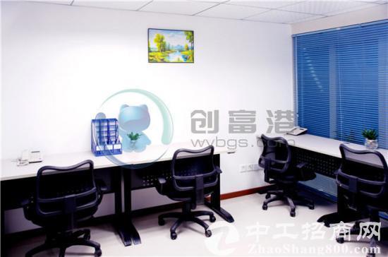 罗湖地铁口写字楼小面积办公室,适合短租过渡创业初期  独立办图片1