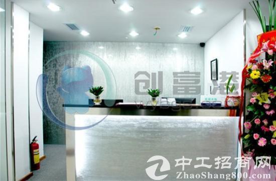 金丰城大厦精装小面积办公室3人间可注册1380元起   地址