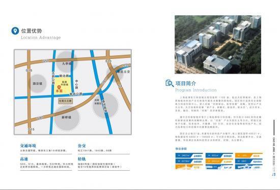 104地可环评松江漕河泾科学研发轻工业商务楼