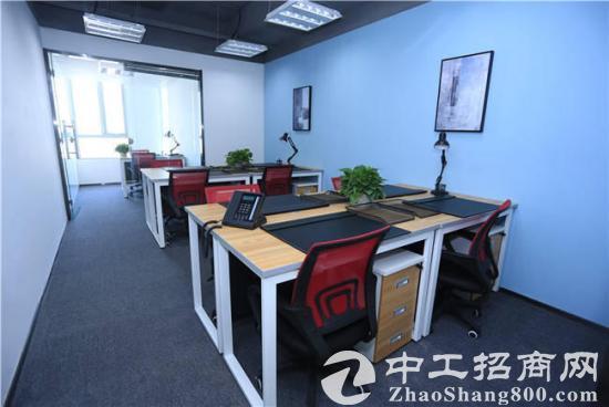 香港中路208平海景办公室精装
