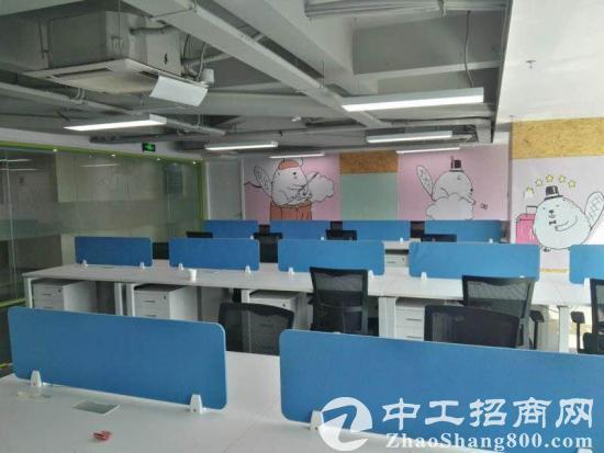 兆邦基金融大厦孵化基地 200平办公空间出租