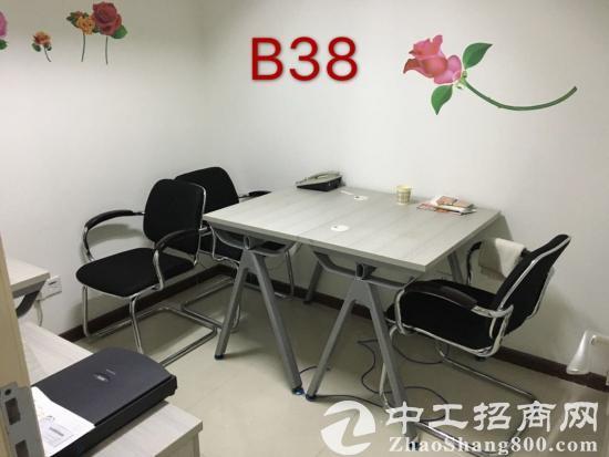 创意开放式办公室卡座天河独立办公室小办公室新装修招租天伦大厦
