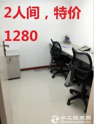 南山蛇口小型办公室写字楼办公室卡位非中介