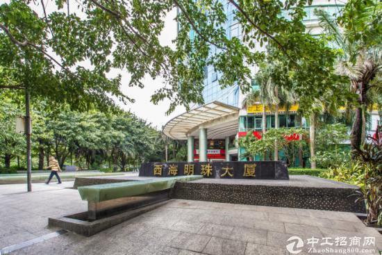 西海明珠大厦写字楼直租,手续简洁方便