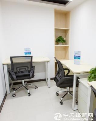 全新装修有荭本南山美年广场创意空间创客工作室办公室会议室