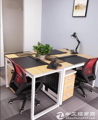 10平办公室 精装全配 可注册公司