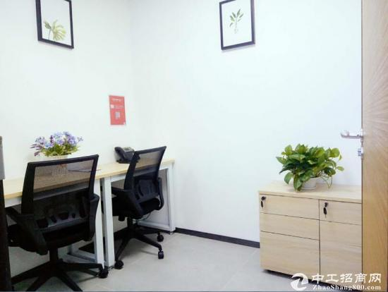 长短租都可,地址挂靠也可罗湖地铁口周边联合办公室出租