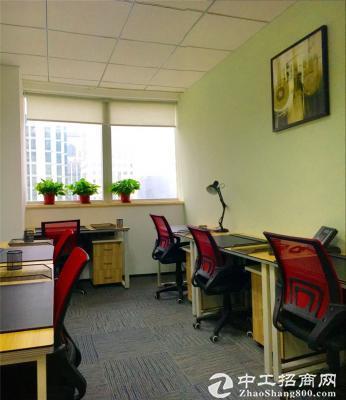 市南核心精装商务写字楼无杂费配会议室咖啡吧