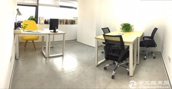 前海内写字楼办公室卡位创客办公室出租