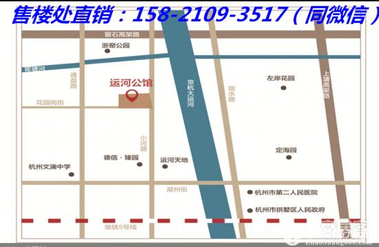 杭州【运河公馆】值不值得投资?有什么优惠?