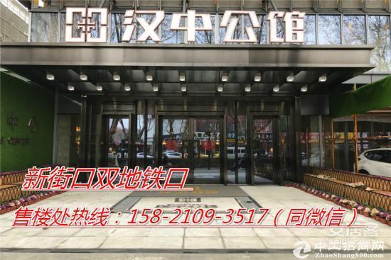 南京平安国际金融中心【汉中公馆】详细资料