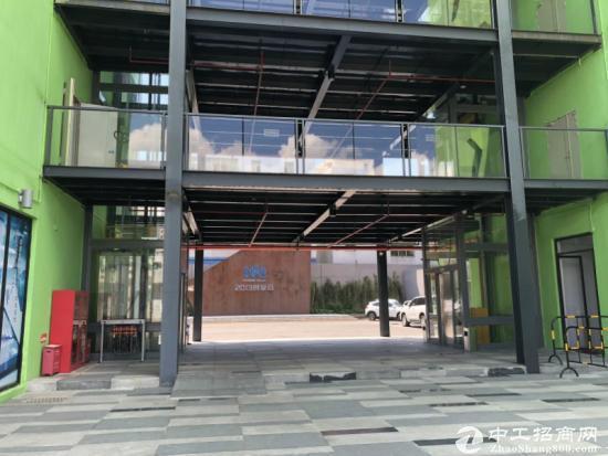 横岗四联站创业谷拎包入住 880元全包提供租赁凭证可注册地址图片1