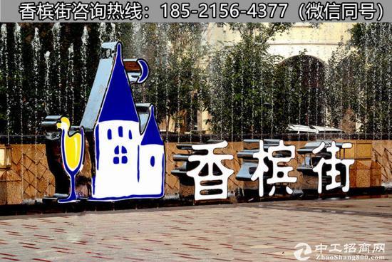 吴江【香槟街商业广场】价格贵吗?现在买有什么优惠?