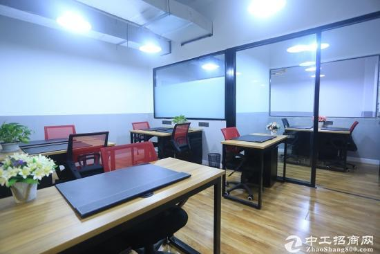 青岛联合办公/孵化基地,30平至90平办公室招商