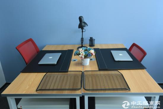 小型办公室30平精装带家具可容纳4人办公