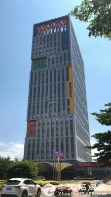 前海海运中心写字楼,办公室出租,拎包办公,出红本