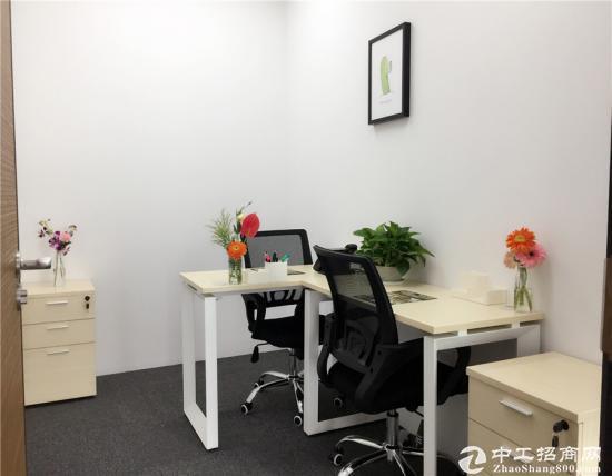 南山海运中心3人间独立办公室出租,租金1580元全包