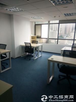 罗湖华佳广场4人间独立办公室出租,租金2300全包