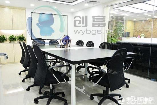 创富港深圳连锁长期出租会议室福田罗湖南山三大区域超过40家中