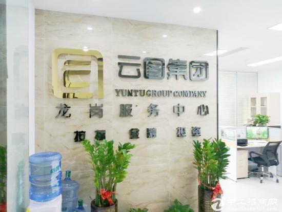 布吉木棉湾地铁口200米甲级写字楼火爆招租