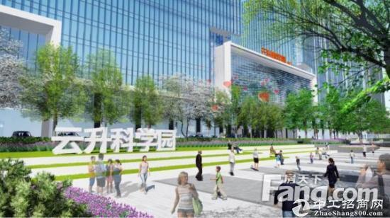 科学城云升科学园2000方至40000平方可分租
